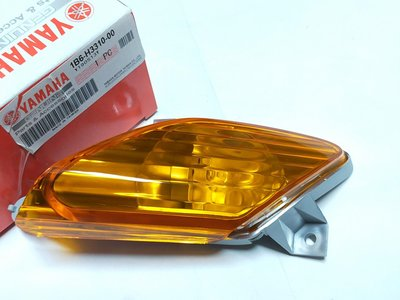 YAMAHA 山葉 原廠 勁風光 (黃) 方向燈 方向燈組 另售其它規格