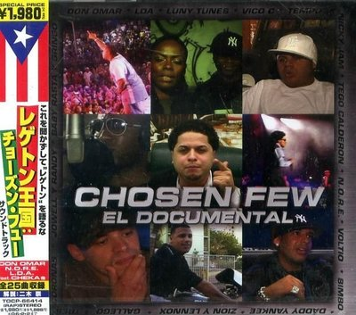 (甲上唱片) CHOSEN FEW EL DOCUMENTAL Soundtrack - 日盤  OST
