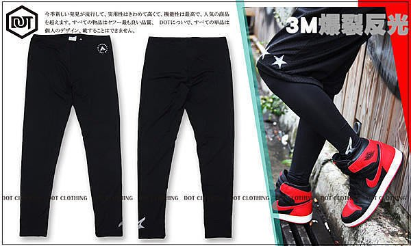 【DOT聚點】 狂銷上千件 AIRWALK 3M 爆裂紋 反光 logo NIKE PRO 內搭褲 長束褲 免運 全黑專屬賣場
