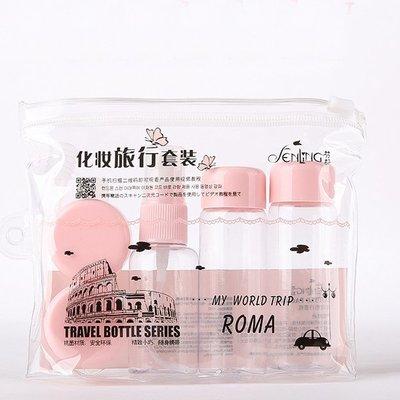 PS樂【CH333】旅行化妝品分裝瓶套裝噴瓶空瓶套裝