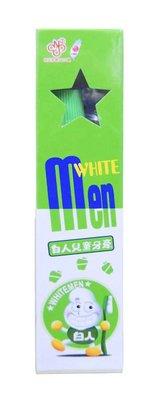 【B2百貨】 白人牙膏-兒童蘋果(50g) 4710494050202 【藍鳥百貨有限公司】