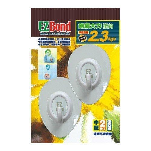 EZ Bond 無痕大力掛勾_2入 重複使用、不需黏膠、不傷牆面、不留痕跡