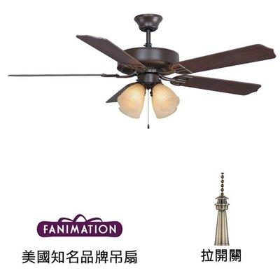 Fanimation Aire D'ecor 52英吋吊扇附燈(BP210OB1)油銅色 適用於110V電壓
