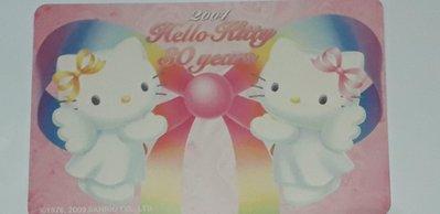2004 Hello Kitty 30週年紀念 限量 絕版 悠遊卡 附 Hello Kitty卡套