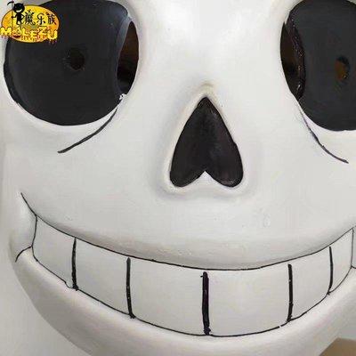 面具undertale游戲傳說之下sans Papyrus頭套面具cos 萬圣節動漫面具神奇悠悠