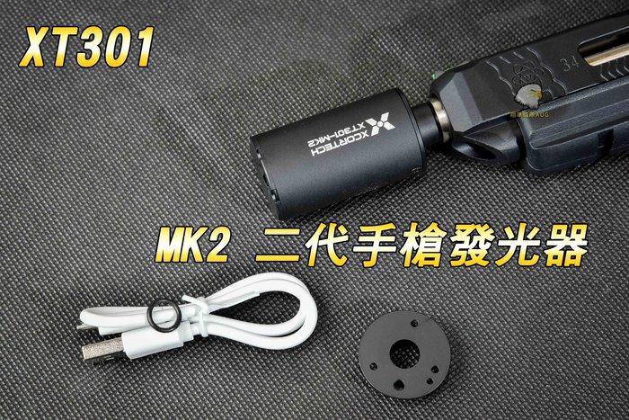 【翔準軍品AOG】XT301 MK 二代-手槍發光器 曳光彈專用 點光器 綠色曳光彈 1E1