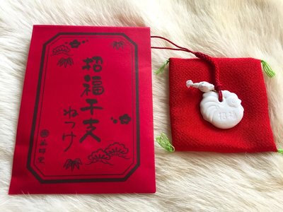 日本 藥師窯 招福干支 屬雞 生肖雞 手機 包包 吊飾 讓你一整年好運連連 高雄可面交 高雄市
