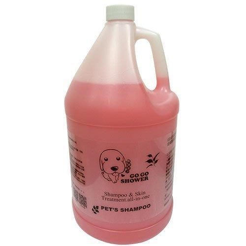 【GOGOSHOWER狗狗笑了】皮膚防護系列-義大利進口寵物紅毛專用沐浴乳_1加侖