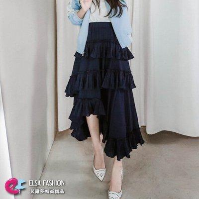 波浪邊中長裙 甜美不對稱荷葉摺邊蛋糕裙 艾爾莎【TAE6583】
