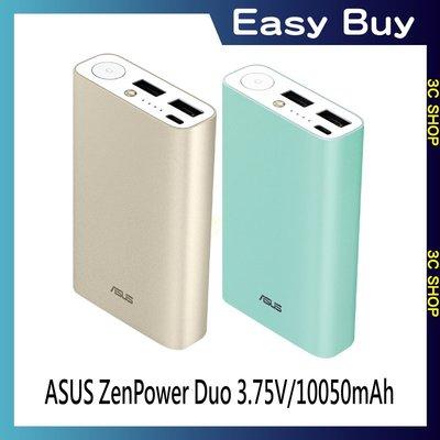 【原廠含稅】華碩 ASUS ZenPower Duo 3.75V/10050mAh 雙輸出 原廠行動電源  隨身行動