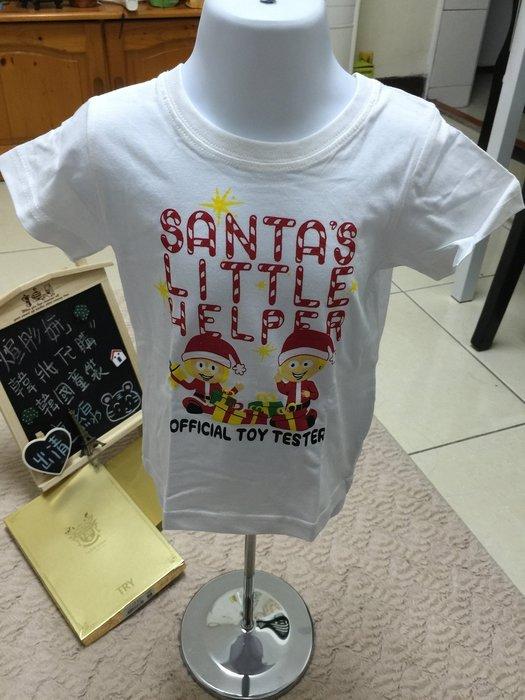 澳洲兒童純棉白Tee Shirt〞