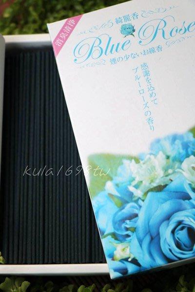 【新月集】梅薰堂  綺麗香 藍玫瑰  備長炭微煙線香(內容量約120克.約300支)無拆售.整盒更優惠