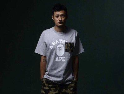 ☆AirRoom☆ 【現貨】BAPE COLLEGE 1ST CAMO POCKET TEE 余文樂 4色 迷彩 口袋