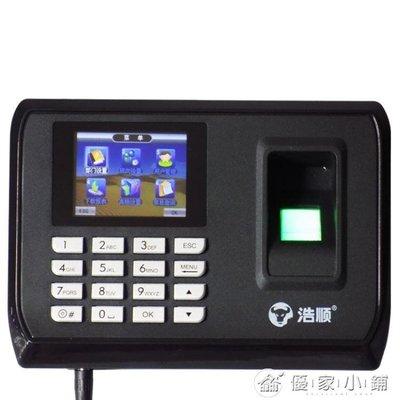 浩順C108U指紋機 指紋打卡機指紋考勤鐘 指紋 U盤下載報錶秒殺價YQS 小確幸