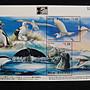 【大三元】紐澳郵票- 011紐西蘭 中國國際郵票...