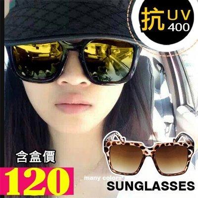 炫光多彩反光墨鏡 抗UV400 人氣款...