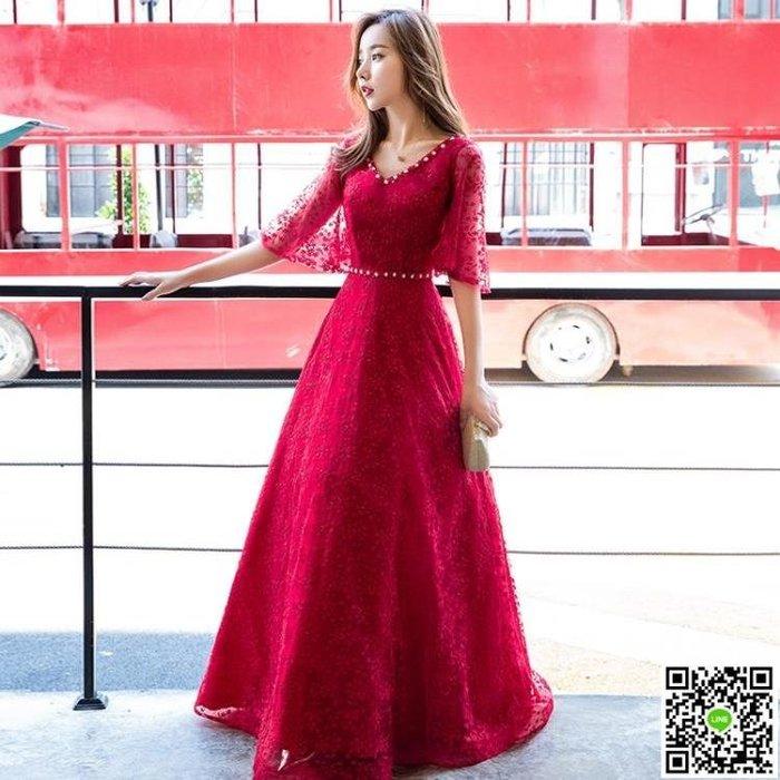 敬酒服 敬酒服新娘秋季2018新款結婚新款長款修身顯瘦酒紅色訂婚晚禮服女 MKS