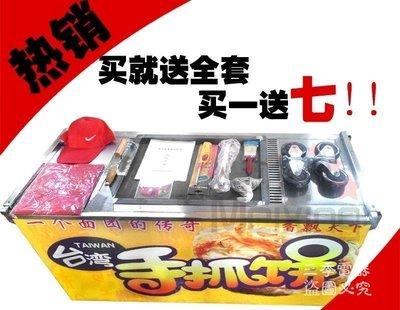 蔥抓餅手抓餅煎餅煎台餐車附全套設備鐵板燒TCQ96379