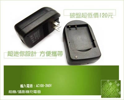 BenQ DLI-102 充電器 DC-X600 X710 E510 E600 E605 E800 E1020