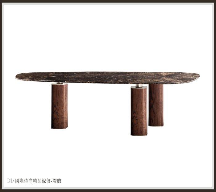 DD 國際時尚精品傢俱-燈飾 Poltrona Frau JANE  (復刻版)訂製 餐桌