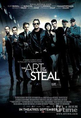 【藍光電影】偷竊的藝術 黑色面具 The Art of the Steal(2013) 40-033