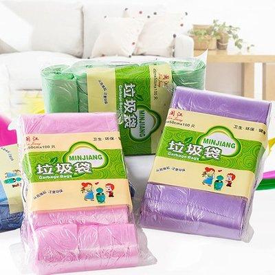 現貨 垃圾袋 塑膠袋 彩色 環保材質 牢固袋 居家 斷點式 點斷式 垃圾桶 ❃彩虹小舖❃【Z217】平口垃圾袋(10捲)