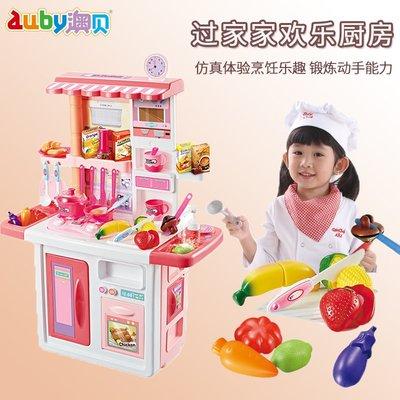 積木城堡 迷你廚房 早教益智澳貝歡樂廚房兒童過家家做飯煮飯廚具仿真寶寶男女孩玩具3-4-5歲