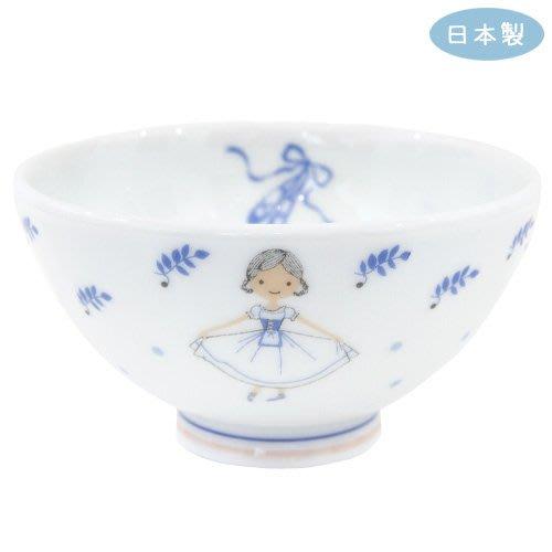 芭蕾小棧生日畢業表演禮物日本進口Shinzi Katoh加藤真治舞者日本瓷碗吉賽兒日式米飯碗Giselle