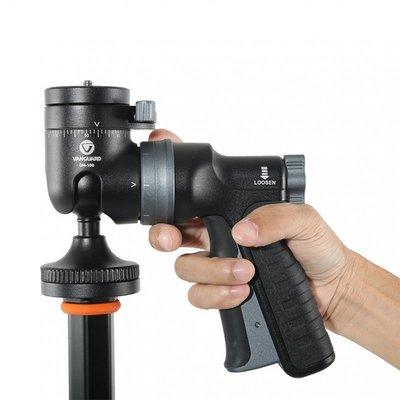 【EC數位】Vanguard GH-100 精嘉 GH-100 三腳架手槍式握柄球形雲台 雙鎖式快裝板機制
