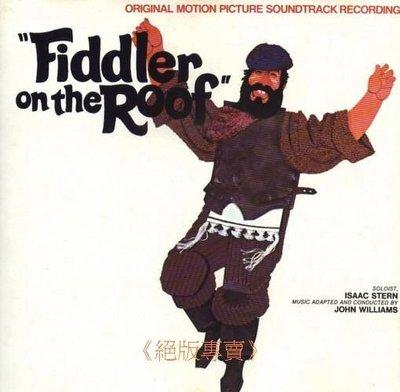 《絕版專賣》屋頂上的提琴手 / Fiddler On The Roof 電影原聲帶 (美版.無IFPI)