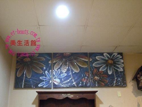 OUTLET限量低價出清新品上市--花朵油畫三入一組---促銷 優惠1980元