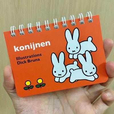 miffy 米飛兔 米菲兔 便條紙 小...