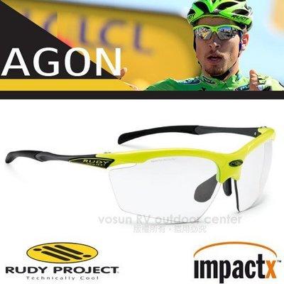 大里RV城市【Rudy Project】Agon ImpactX 防爆變色抗紫外線運動太陽眼鏡.耐衝擊 SP298176