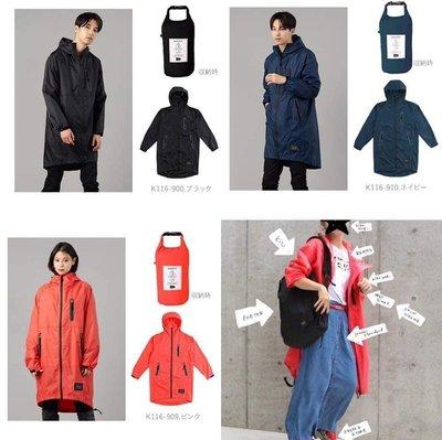 (預購)2020全新 日本kiu zip up 素色雨衣 男女通用 7色 戶外活動用~Jennifer的異想世界~