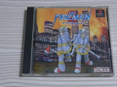 【小蕙館】<PS1>The Firemen 2 救火英雄2 (純日BEST版)
