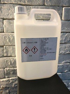 (少量到貨)95%變性酒精,超商只能1罐(小麥萃取、乙醇、4公升罐裝)