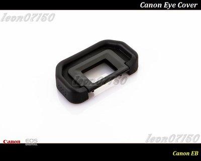 【特價促銷 】CANON EB 觀景窗眼罩 For 50D/60D/5D/5D2/6D/7D