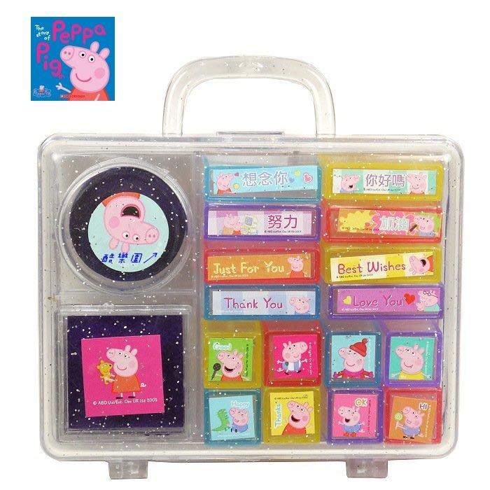 迪士尼 印章組 2色印泥 粉紅豬小妹 ~ Peppa 佩佩豬 生日禮物 信紙 手帳本 月曆 筆記本 附收納盒 正版