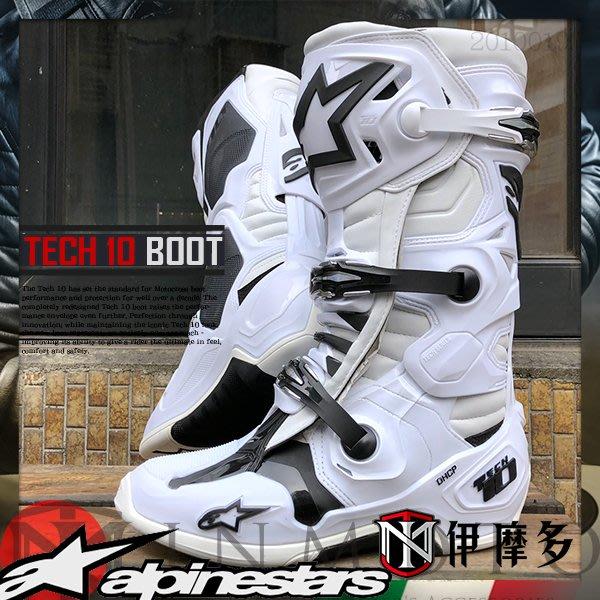 伊摩多※義大利新款Alpinestars Tech 10 Boot 頂級越野車靴2010019-20白 雙樞保護內靴設計