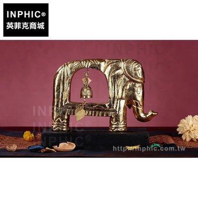 INPHIC-東南亞裝飾品客廳擺設工藝品擺飾大象銅鈴桌面泰國_Thv5