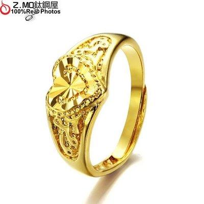 立體心型鍍金戒指 訂婚戒指 華麗金飾 愛的誓約 可調式戒圍 單只價【BKG001】Z.MO鈦鋼屋