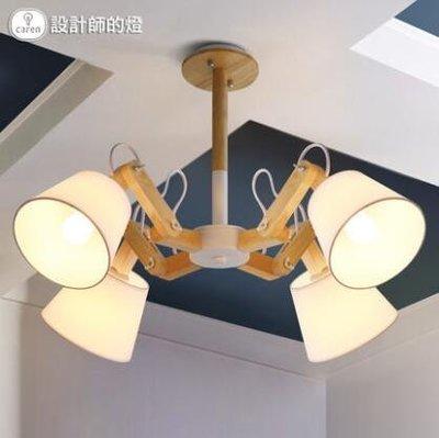 設計師美式北歐原木機械手臂四頭吊燈【好運來☆燈飾】