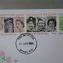 The 60th brithday 1986 Her Majetry the Queen 首日封