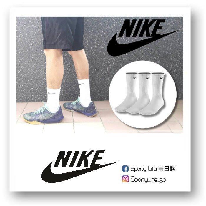 【SL美日購】NIKE Performance Cushion Crew Socks 白長襪 厚底 襪子 籃球襪 白襪