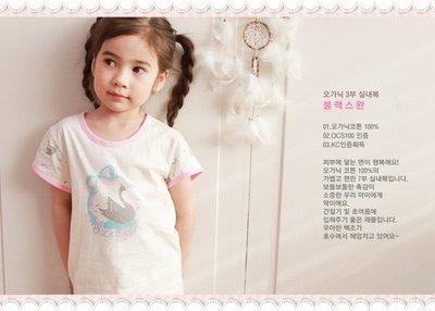 。~ 寶貝可愛 ~。韓國精選WithOrganic,黑天鵝公主有機棉居家服套裝。2019春夏新品預購