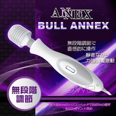 *浪漫滿屋*日本原裝進口A-ONE.BULL ANNEX 臉部頸肩舒壓按摩棒