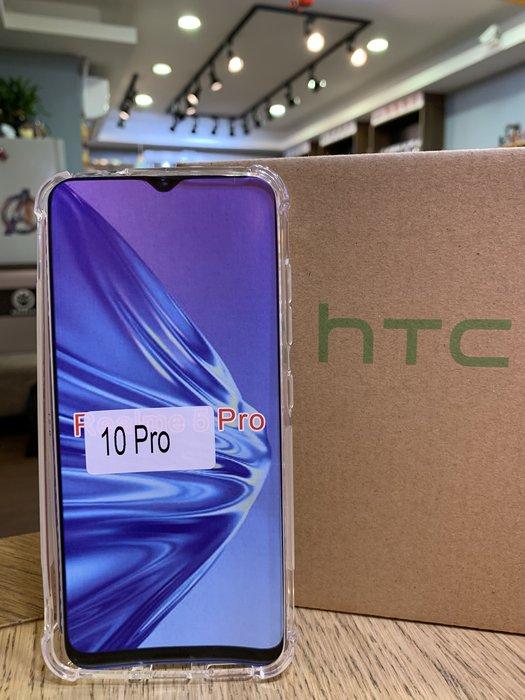 HTC 10 Pro 透明手機保護套(四角1.5mm加強版)