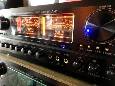 新機上市絕對好唱台灣製造唱歌聲音效果再進化回音最優美ABC卡拉OK專業A-2二代大功率採用歐美零組件超好唱機種可來店試唱