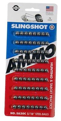 【angel 精品館 】TRUMARK 彈弓專用彈珠 5/16 吋鋼製彈珠72顆 SA30