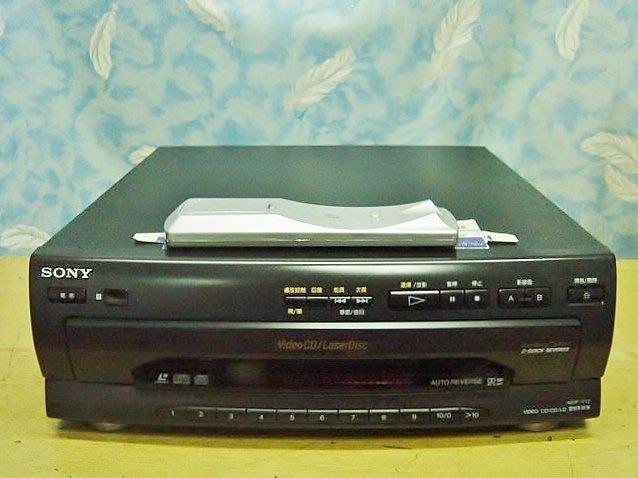 【小劉2手家電】少用品像佳的SONY 雷射碟影機LD放影機,MDP-V12型,可翻AB面,附萬用遙控器,舊壞機可修理回收